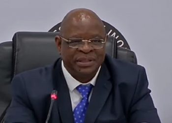 state capture inquiry extension